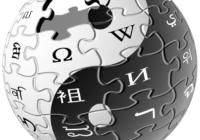 The global Wikipedia movement